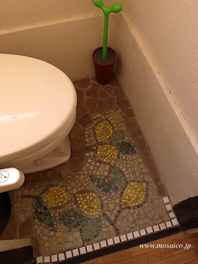 レモンの床 トイレ空間の演出