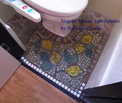 トイレの空間デザイン レモン柄