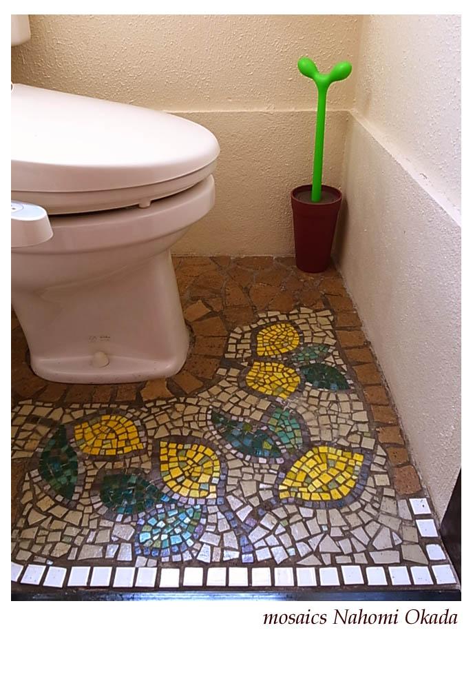 トイレ床 レモンデザイン