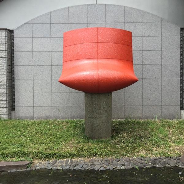清水九兵衛「朱甲面」1990