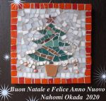 ボン・ナターレ イタリアのクリスマス