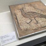 古代オリエント博物館へ モザイクの起源 装飾釘